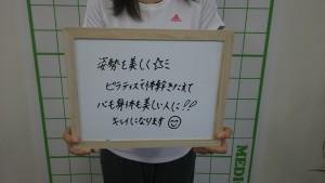 DSC_8872