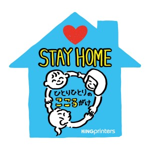 stayhome_logo_01